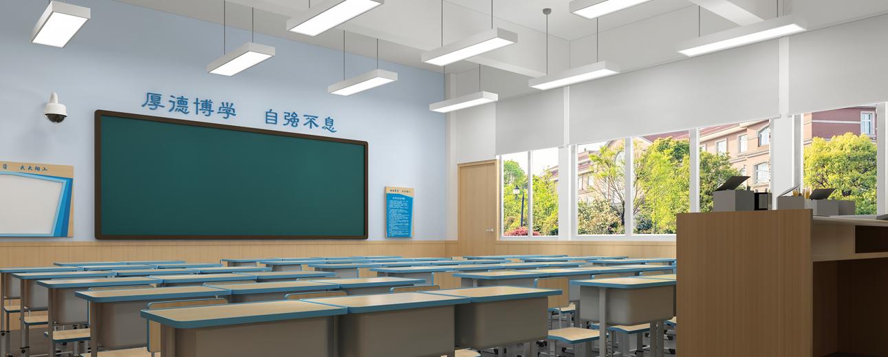 湖南省政府采购课桌椅项目