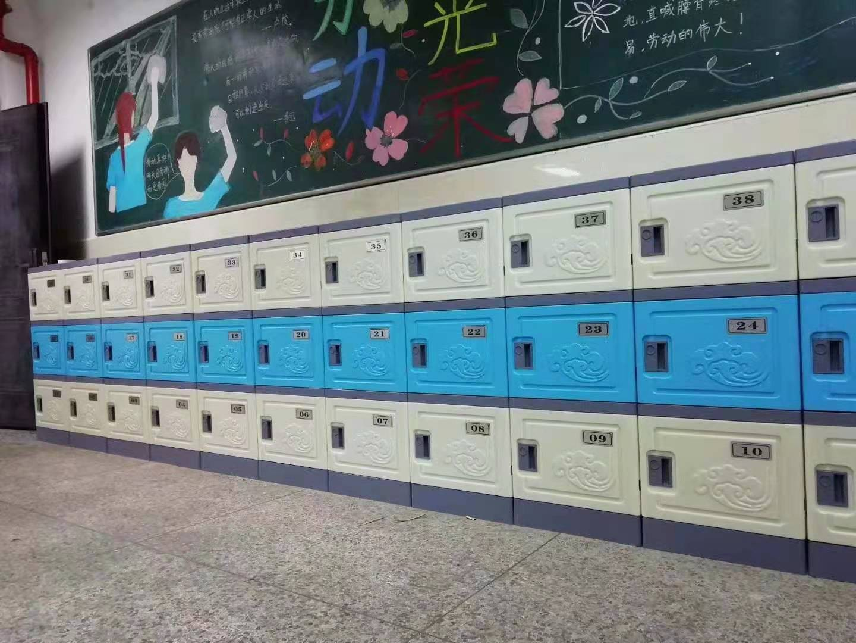 西安市教育局采购小学生书包柜项目